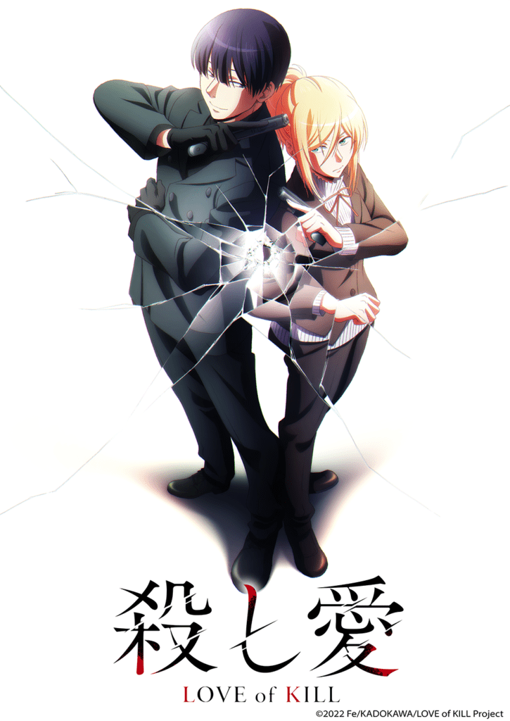 Love of kill anime cover